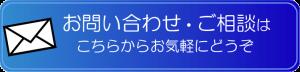 TP-button-01