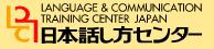 logo_ohanashi