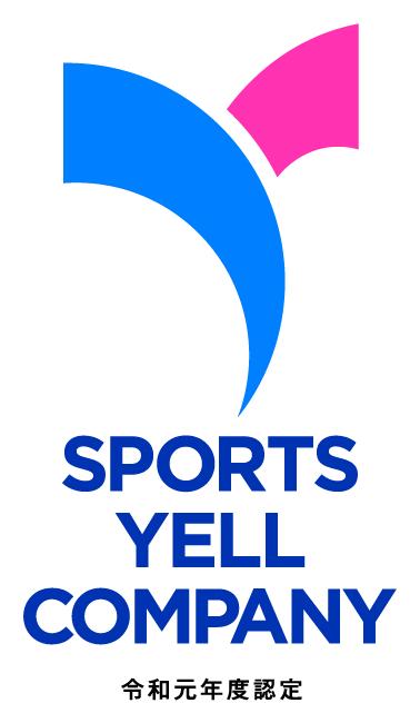 スポーツエールカンパニー