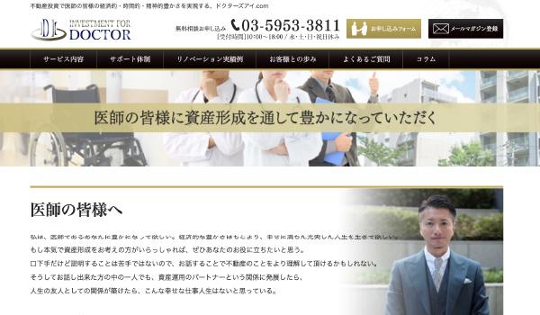 ドクターズアイ,.com
