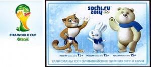 sochi-300x135